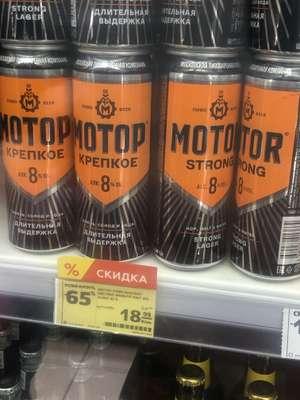 [Екатеринбург] Пиво Мотор, 0.45 л