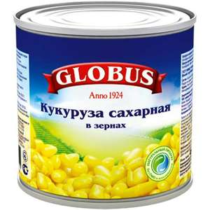 Кукуруза Globus сахарная в зернах (340 г) с бонусами от метро (35руб)
