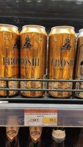 [Новосибирск] Японское пиво Eboshi 0.5л в магазине Бахетле