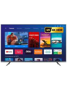 "Телевизор Mi TV 4S, 55"", UHD, Smart TV, Wi-Fi, DVB-T2 (в приложении)"