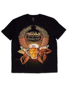 MF футболка Пивные войска