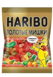 [Глазов] HARIBO Золотые мишки жевательный мармелад 140 грамм