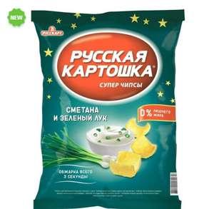 [Калуга] Чипсы Русская картошка 80гр в ассортименте