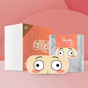 Маска для лица Xiaomi Steam Blindfold SPA Sleep за 9.69$