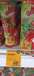 Кетчуп Махеев томатный 700 гр