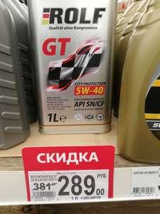 [Волгоград] Масло моторное синтетика ROLF 5W-40