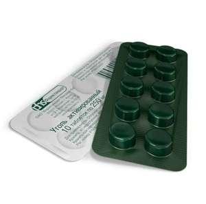 Уголь активированный таблетки 250 мг, 10 шт.