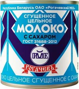 [СПб] Сгущённое молоко Рогачёвъ, 380 г