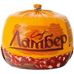 Сыр полутвердый Ламбер 50% 1 кг