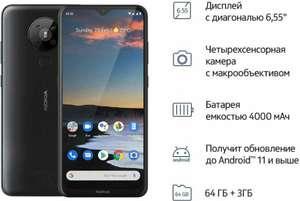 Смартфон Nokia 5.3 3/64GB