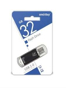 USB-накопитель Smartbuy V-Cut, 32 ГБ (SB32GBVC)