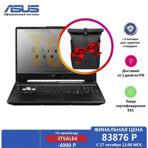 Ноутбук ASUS TUF Gaming A15 15.6' FHD/ Ryzen 7 4800H/ 16Gb/ 512Gb SSD/ RTX 2060 6Gb/ Без ОС/ Fortress Gray