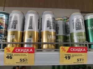 [Уфа] Литовское пиво Birzenburg lager, 0.5л