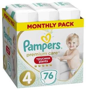 До -50% на подгузники Pampers (напр. Pampers Premium Care трусики 4 9-15 кг 76 шт.)