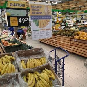 [Липецк] Бананы 1 кг