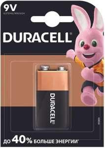 Батарейки щелочные Duracell 6LR61/Крона 9V, 1 шт