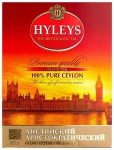 Чай черный Hyleys Английский аристократический листовой 500 г