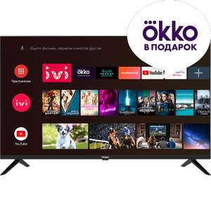 Телевизор Haier 32 Smart TV BX (HD, SmartTV)