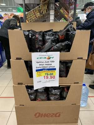 [СПб] Чипсы Just 100 г в Сезоне