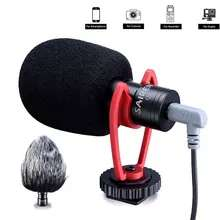 Направленный микрофон Sairen VM-Q1 (из РФ)