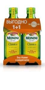Оливковое масло Monini extra virgin 1+1 л, в описании ещё filippo berio 2 л за 1002₽