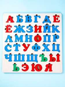 Деревянный алфавит для детей, изучаем буквы