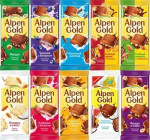 [СПБ] Шоколад Alpen Gold в асс-те