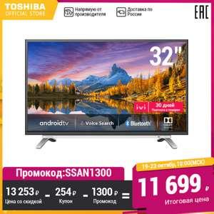 Телевизор TOSHIBA 32L5069, HD SmartTV (Tmall)