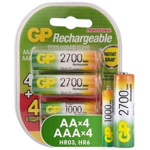 Аккумуляторы GP AA 2700 мАч 4 шт. + 4 шт. ААА 1000 мАч
