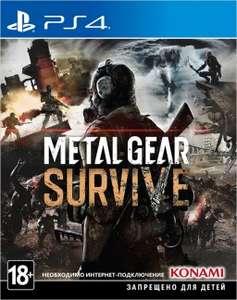 [PS4] Metal Gear Survive