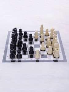 "G&C LINKS SKY - набор шахмат ""На шаг впереди"", размер поля 15 х 15 см"