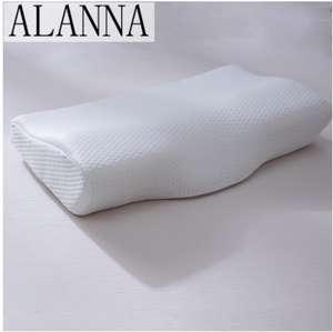 Анатомическая подушка Аlanna 2, размер 50*30 см.