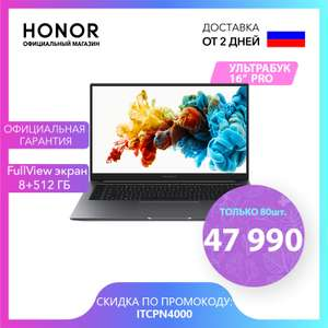 "Ноутбук HONOR MagicBook PRO на Tmall (16"", 8+512ГБ, IPS, AMD Ryzen 5 3550H 2.1ГГц, AMD Radeon Vega 8, Windows 10)"