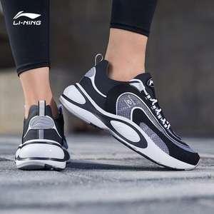 Мужские кроссовки Li-Ning