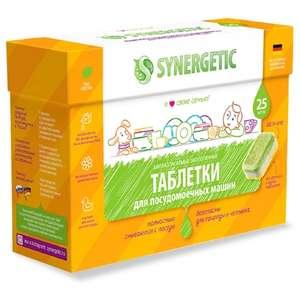 Synergetic таблетки для посудомоечной машины, 25 шт.