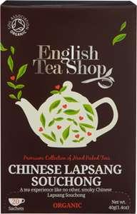 """Чай Chinese Lapsang Souchong (""""Копченый"""" чай)"""