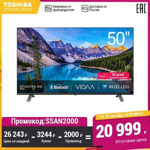 "Телевизор 50"" TOSHIBA 50U5069, 4K UHD SmartTV (Tmall)"