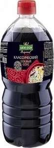 [Белгород] Sen Soy соевый соус