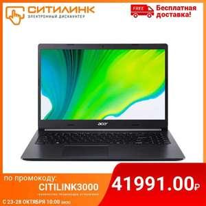 "Ноутбук 15.6"" ACER Aspire 5 A515-44-R98B (FHD, IPS, Ryzen 5 4500U, 8Гб, 512Гб SSD, Vega 6)"