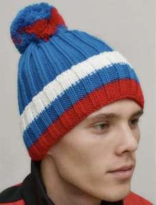 RAY шапка Сибирь