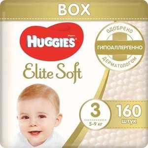 Huggies Подгузники Elite Soft 5-9 кг (размер 3) 160 шт