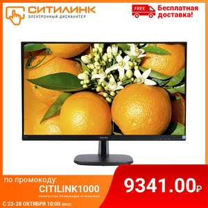 "Монитор PHILIPS 273V7QDSB (00/01) 27"" (FullHD, IPS)"