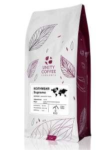 Кофе в зернах Unity Coffee Колумбия Супремо 1кг (100 шт)