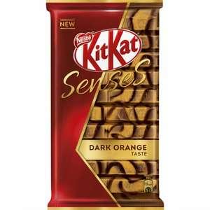 [Казань] Шоколад KitKat Dark Orange 112гр.