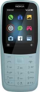 Мобильный телефон Nokia 220 DS, синий
