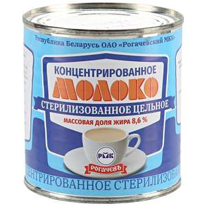 Молоко Рогачевъ концентрированное цельное 8.6% 320 г (без сахара)