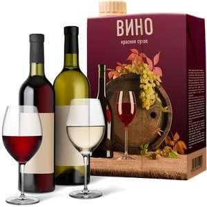 Скидка -30% от 1 шт. и - 40% от 6 шт. на все вина