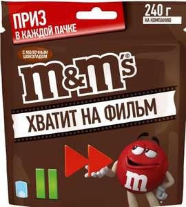 Драже с молочным шоколадом M&M's 240 г