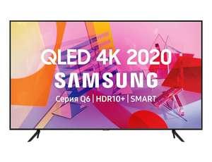 """Телевизор Samsung QE65Q60T (65"""", 4K, QLED)"""