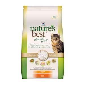 3=2 на товары для животных (напр. 3 шт. корм сухой для кошек HILLS Natures Best 2кг натуральный с курицей)